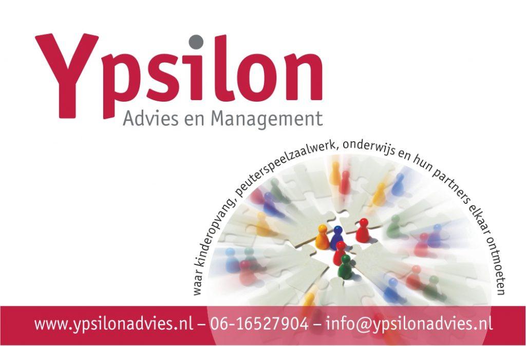 Ypsilon2019